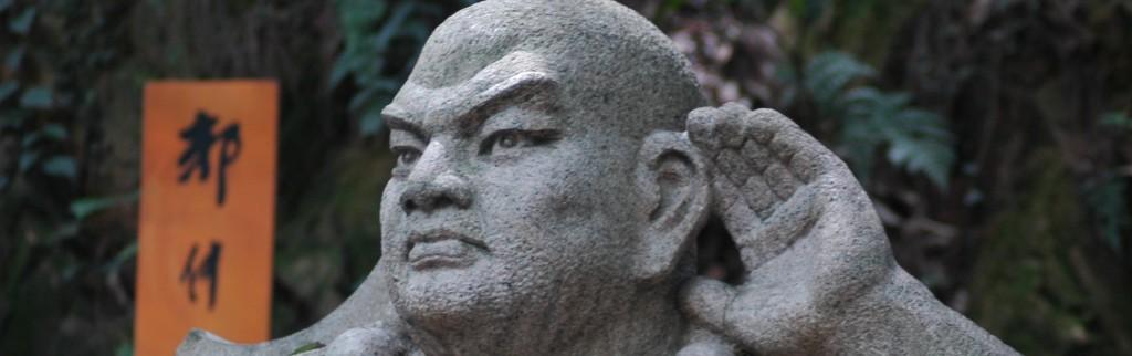 0409_Pagoda Seis Armonías Hangzhou